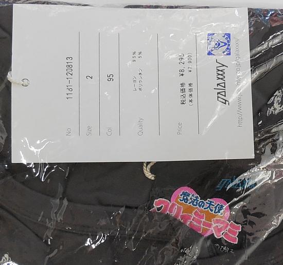 マミアップTシャツダークグレー (2).jpg