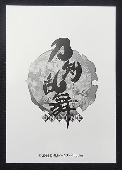 西陣織がま口財布三日月宗近 (5).jpg