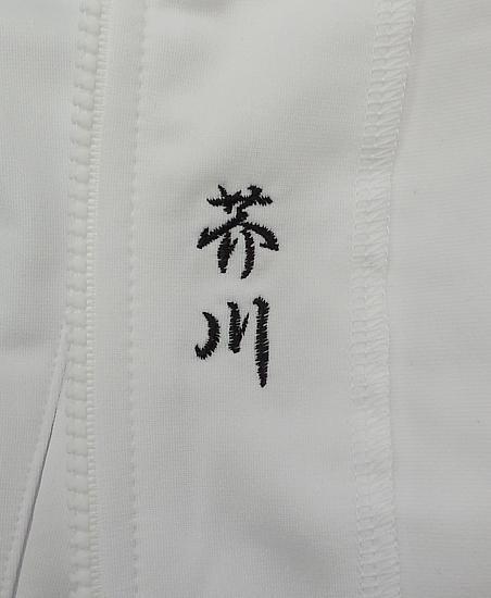 氷帝ジャージ芥川 (4).jpg