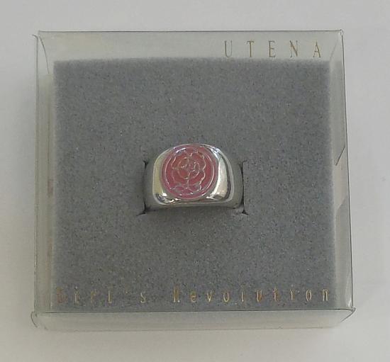 薔薇の刻印11号 (1).jpg