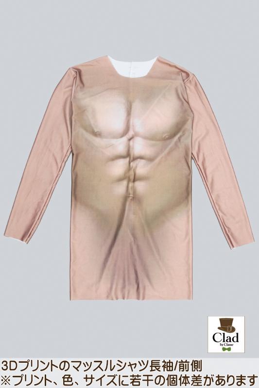 3Dプリントマッスルシャツ長袖2.jpg
