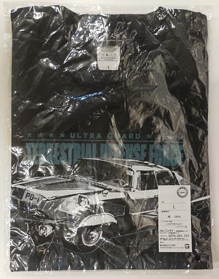 ウルトラセブンポインターTシャツ (1).jpg