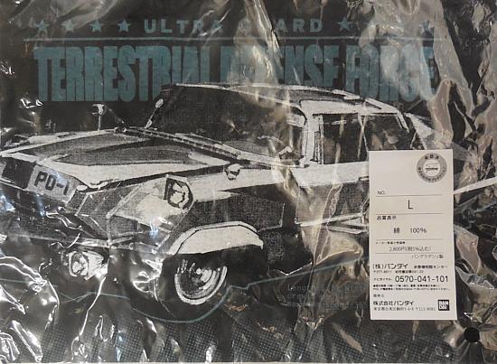 ウルトラセブンポインターTシャツ (2).jpg