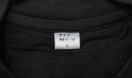 セラミュ永遠伝説スタッフTシャツ (4).jpg