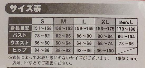 秀徳ウインドブレーカー (4).jpg