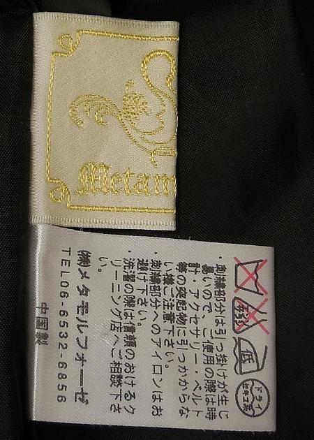 メタモプードル刺繍OP (6).jpg