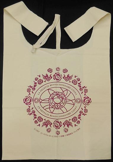 薔薇のマルシェバッグ (1).jpg