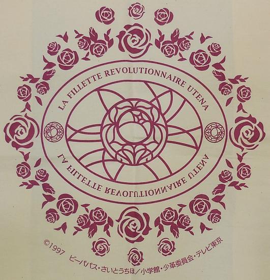 薔薇のマルシェバッグ (2).jpg