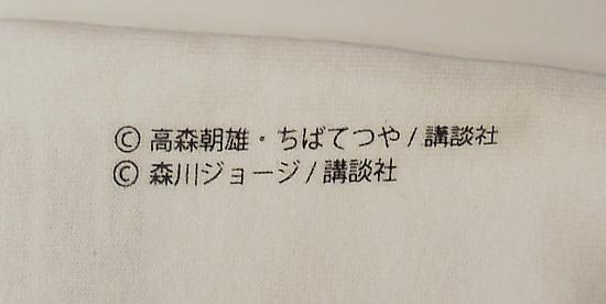 ジョーVS一歩 (4).jpg