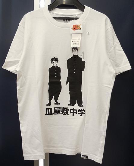 幽遊白書皿屋敷中学 (1).jpg