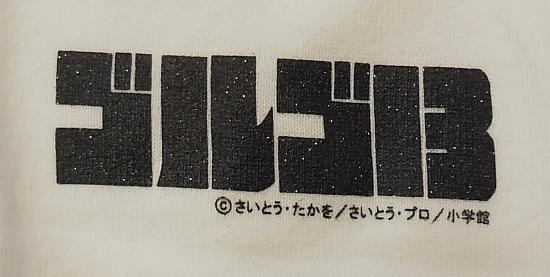 ゴルゴ13横向き (4).jpg