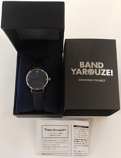 バンやろ腕時計OSIRIS (1).jpg