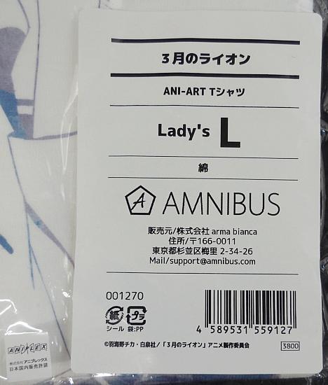 3月のライオンAni-ArtTシャツ (5).jpg