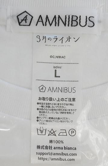 3月のライオンAni-ArtTシャツ (3).jpg