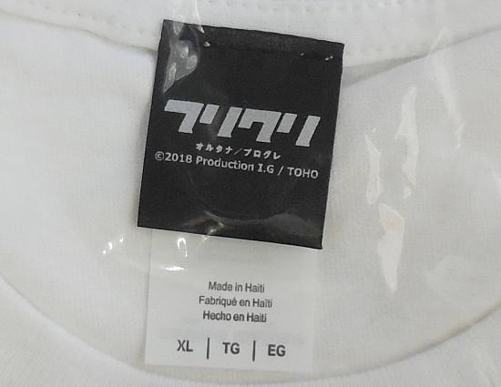 フリクリカンチTシャツ (3).jpg