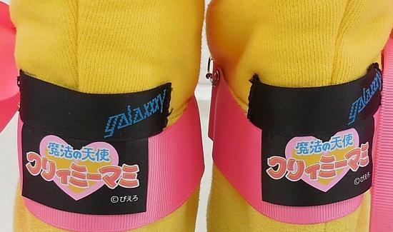 森沢優ブーツ (5).jpg