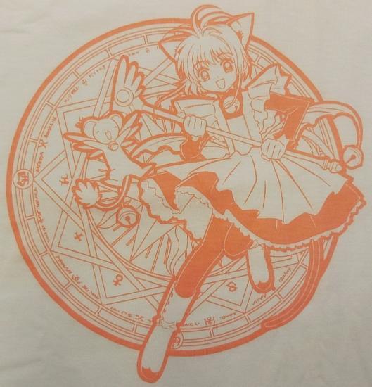 さくらとあそぼ!Tシャツ (3).jpg