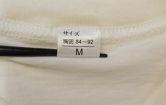 さくらとあそぼ!Tシャツ (4).jpg