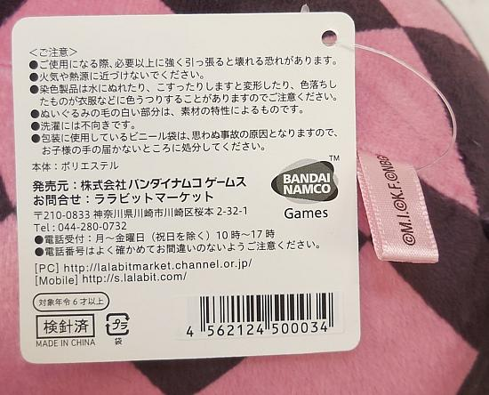 ティポの大きいぬいぐるみ (6).jpg