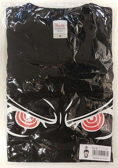ダンガンロンパ清多夏Tシャツ (1).jpg