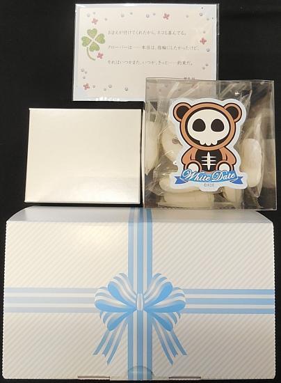 ホワイトデープレゼント2014葉月珪 (1).jpg