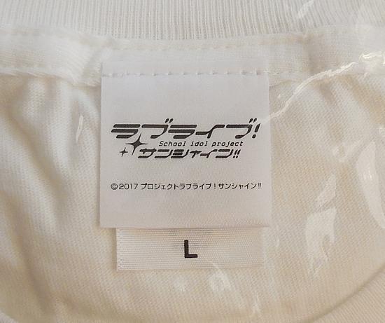 フルグラフィックTシャツ国木田花丸SPORTS (2).jpg