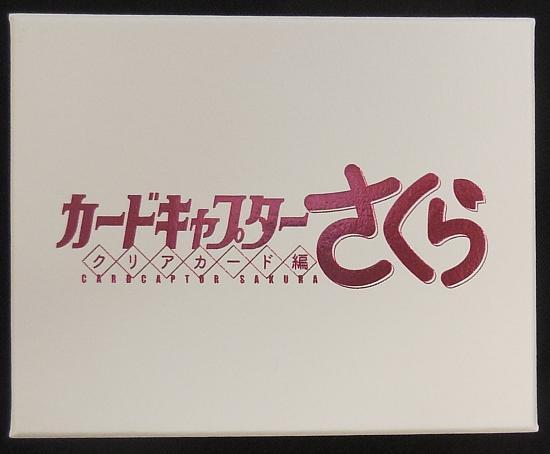 クリアカード編ブレスレット (3).jpg