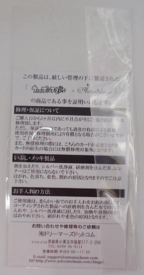 うたプリシルバースタンプチャーム藍3.jpg