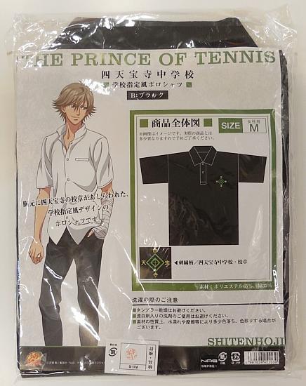 テニプリ学校指定風ポロシャツ黒 (4).jpg