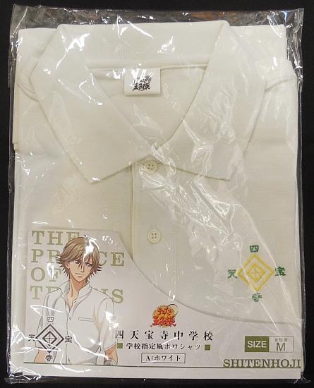テニプリ学校指定風ポロシャツ白 (1).jpg