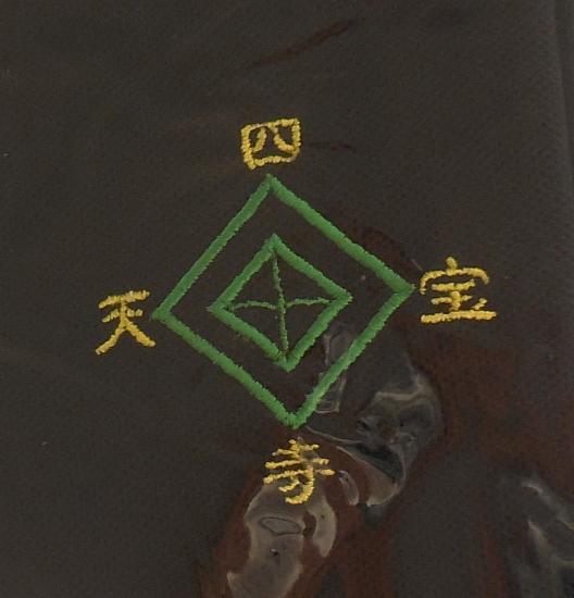 テニプリ学校指定風ポロシャツ黒 (2).jpg