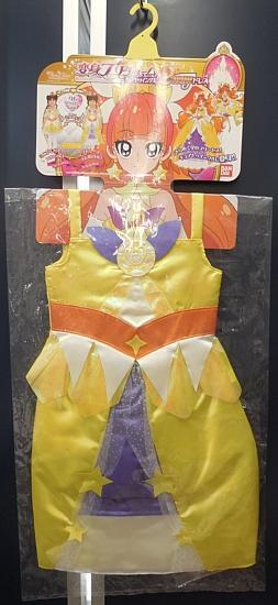 変身プリチュームキュアトゥインクル2wayドレス (1).jpg