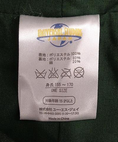 進撃マントUSJ (7).jpg