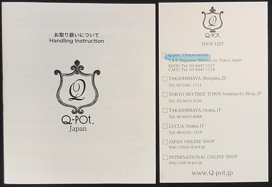 プリンセスムーンカップケーキバッグチャーム (6).jpg