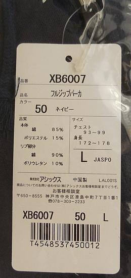 名探偵コナン15周年キャンペーンオリジナルパーカー (4).jpg