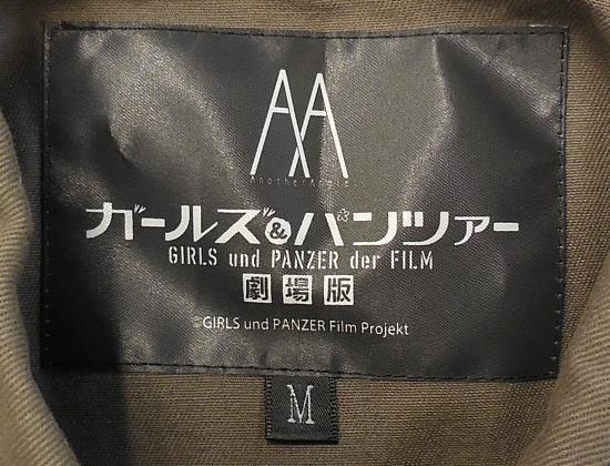 ガルパンツァーシャツ大学選抜 (4).jpg