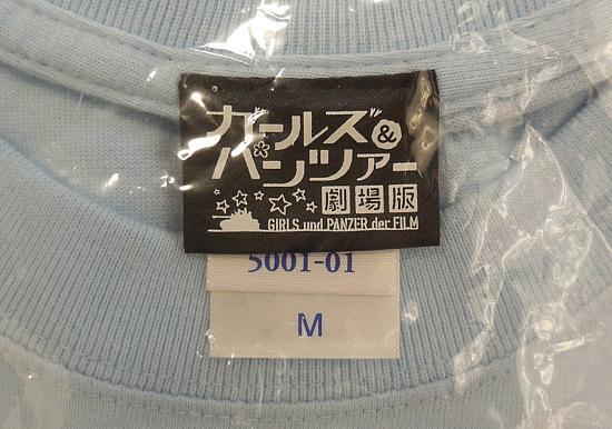 Tシャツ継続高校 (3).jpg