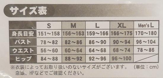 桐原アトム (4).jpg