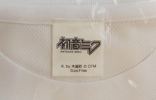 初音ミクチョコミントミクTシャツ (2).jpg