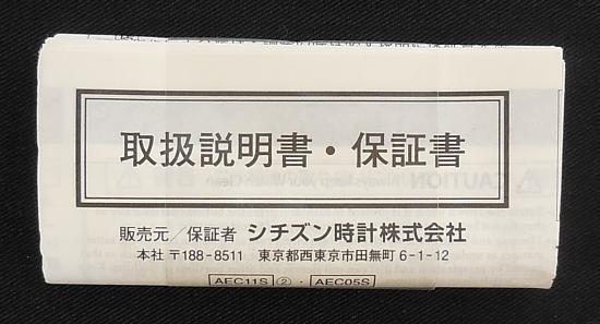 Wicca×セーラームーンスペシャルコラボウォッチプレシャスモーメント (9).jpg