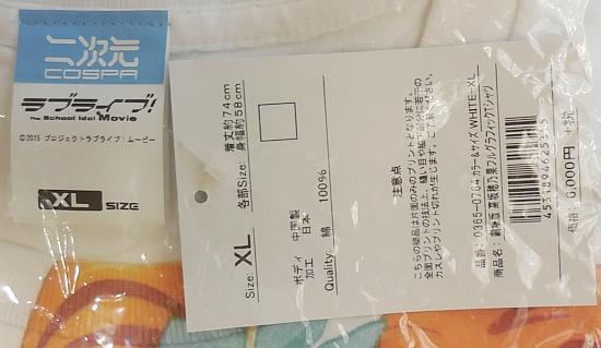 フルグラフィックTシャツ劇場版高坂穂乃果 (2).jpg