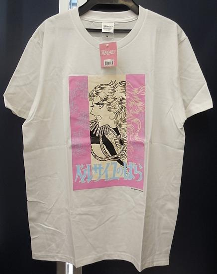 ベルばらTシャツポスター柄 (1).jpg