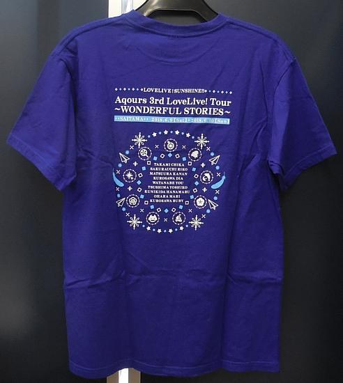 Aqours 3rd LoveLiveTシャツ (2).jpg