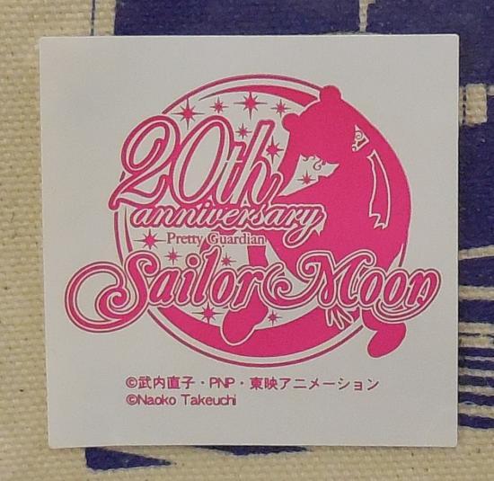 SHIBUYA柄トートブルー (5).jpg
