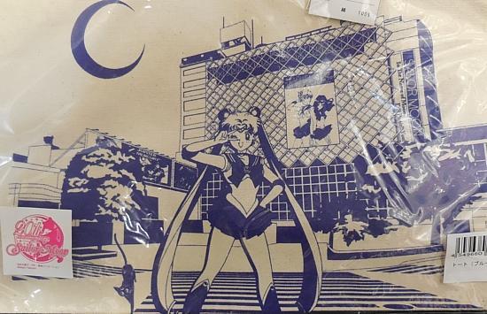 SHIBUYA柄トートブルー (2).jpg