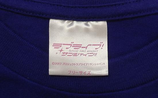 Aqours 3rd LoveLiveTシャツ (4).jpg