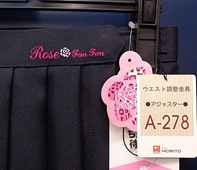 プリーツスカート紺 (2).jpg