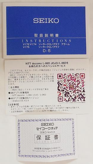 ブチャラティモデル腕時計 (10).JPG