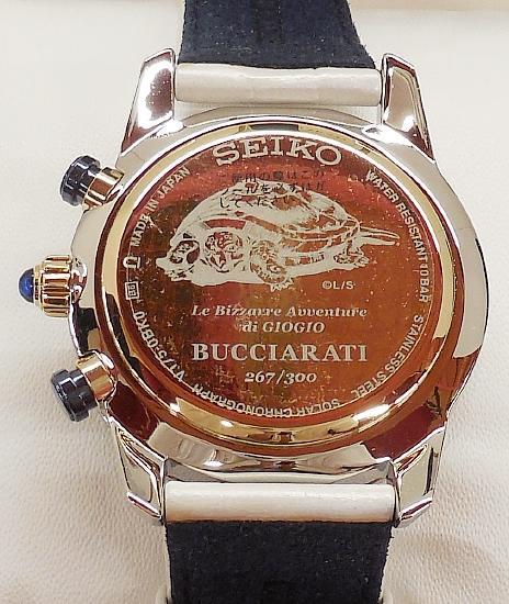 ブチャラティモデル腕時計 (4).JPG