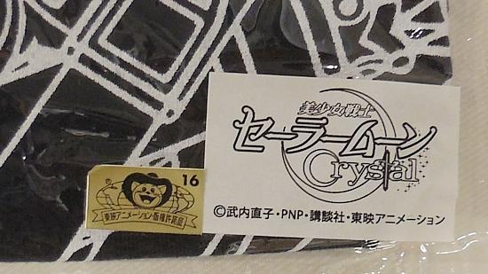 NERDSアイテムTネイビー (3).JPG